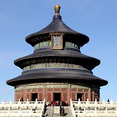 Temple of Heaven, Beijing (by Saad Akhtar, from Wikimedia Commons)