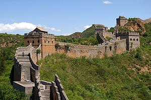 "Great Wall of China near Jinshanling (by Jakub Hałun from Wikimedia Commons)<a href=""/reason/images/318156_orig.jpg"" title=""High res"">∝</a>"