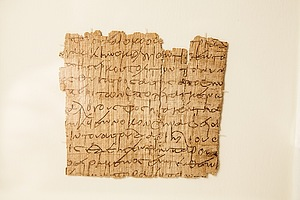 P.Luther 6: Marriage Contract, Late VI-VII CE (Front)
