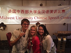 "Tatyana Saranina and Samuel Kaplan won 1 gold and 1 bronze medals at the 2016 US Midwest University ""Chinese Bridge"" Speech Contest, held at DePaul University in Chicago on April 23rd."