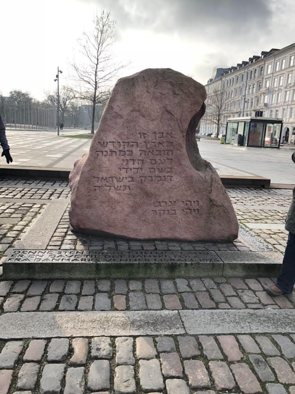 "Granite stone monument at Israeli Square, Copenhagen<a href=""/reason/images/801090_orig.png"" title=""High res"">∝</a>"