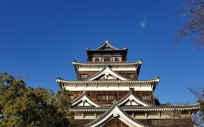 Hiroshima Castle, which was reconstructed in 1958 after being destroyed by the atomic bombing on August 6, 1945.
