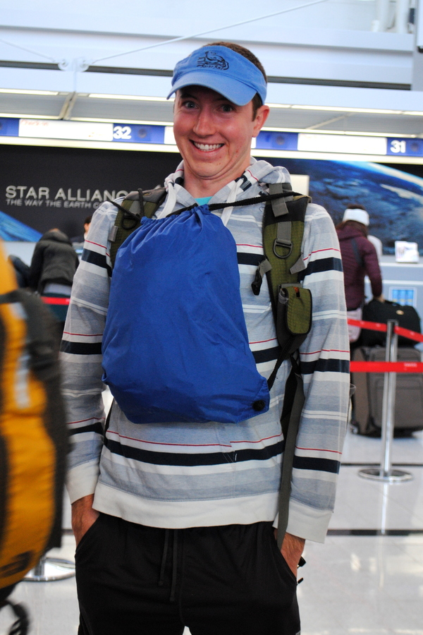 "Paul Esker dons an eccentric attire at Chicago O'Hare airport.<a href=""/reason/images/520352_orig.jpg"" title=""High res"">&prop;</a>"