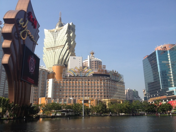 "A view of the casinos in Macau<a href=""/reason/images/602524_orig.jpg"" title=""High res"">∝</a>"