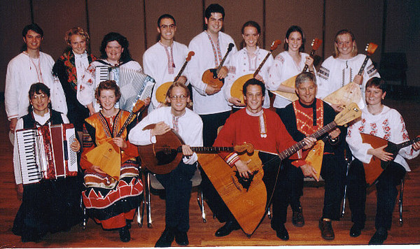 The 1998 Luther College Balalaika Ensemble.