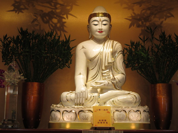 "The main Buddha statue at Fo Guang Shan<a href=""/reason/images/599955_orig.jpg"" title=""High res"">∝</a>"